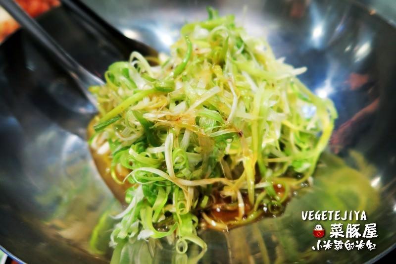 南京復興美食|VEGETEJIYA菜豚屋(八德店)~中秋烤肉吃生菜包肉,健康又美味~