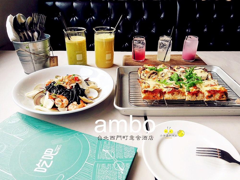 2021台北美式餐廳懶人包》精選10間可以歡樂聚餐、開派對、平價熱鬧的好地方