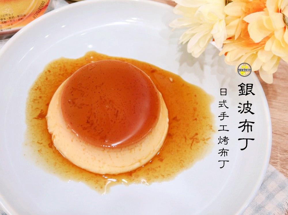 網紅下午茶|菲斯尼法式馬卡龍 超可愛夢幻的手做甜點 布朗尼奶酒超推薦!