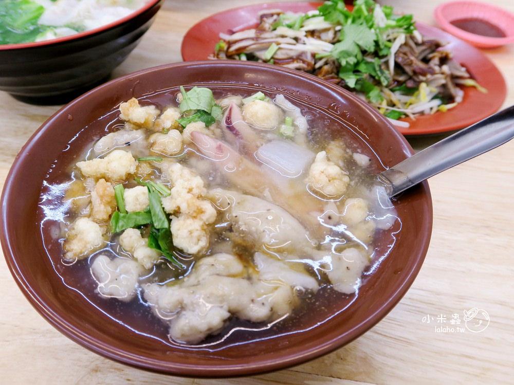 新竹竹東小吃|牽漿店 肉圓、魚酥魷魚羹、招牌乾麵 傳承三代的台灣古早味