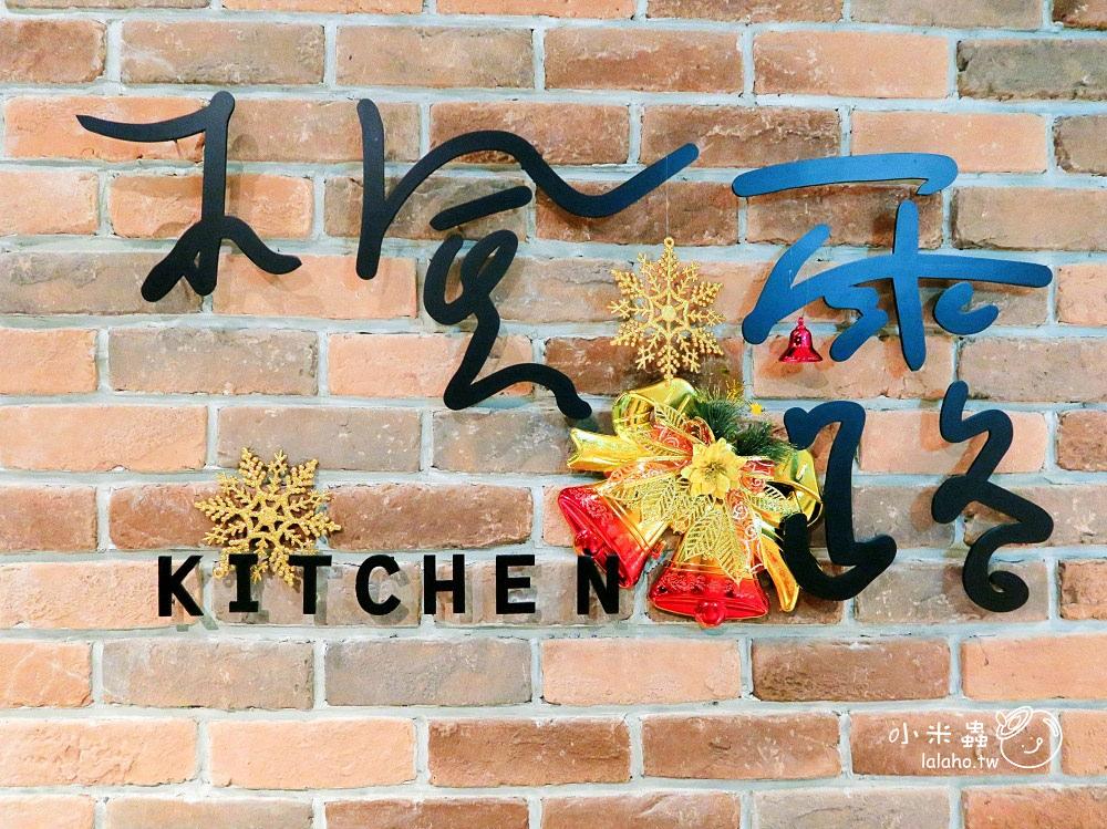 松江南京美食│楓露廚房 將熱牛奶淋在星球上,原來裡面另有大宇宙!