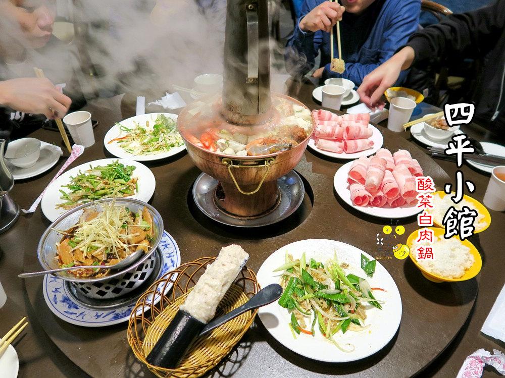 2021台北火鍋懶人包》涮涮鍋、麻辣鍋、石頭火鍋、酸菜白肉鍋、吃到飽 精選16家推薦