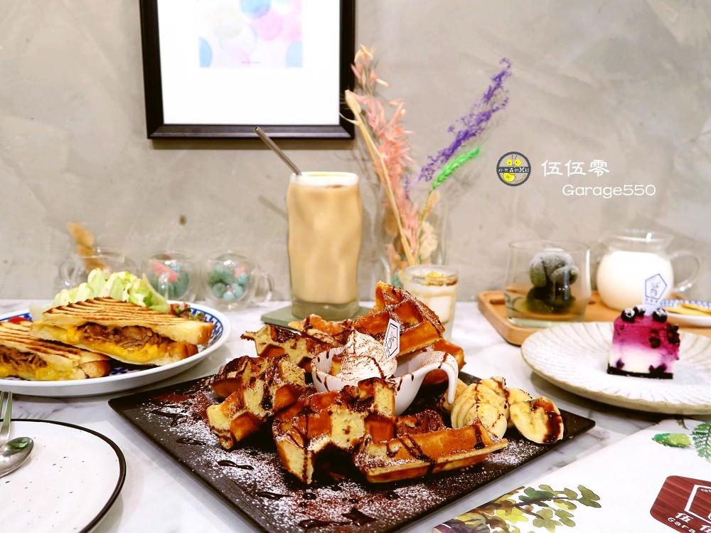 2021台北早午餐懶人包》精選15間高質感、高C/P值的早午餐餐廳!一天就從美味的Brunch開始!