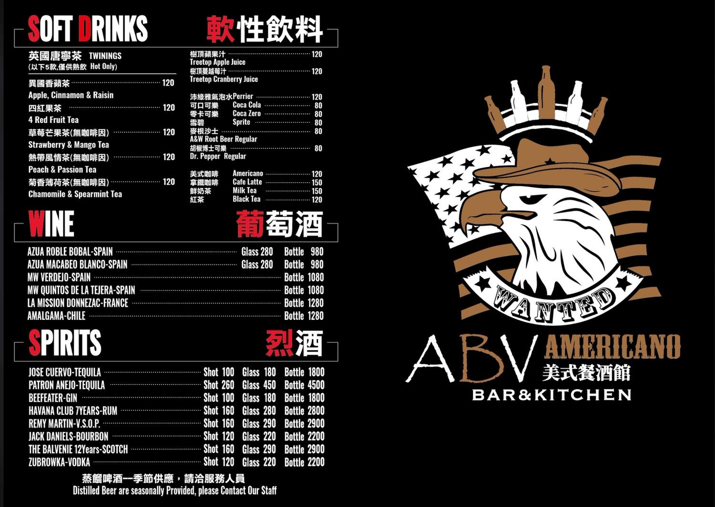 忠孝敦化美食|ABV美式餐酒館 顛覆你對美式料理的想像,威士忌烤肉是你下酒最好的佳餚!