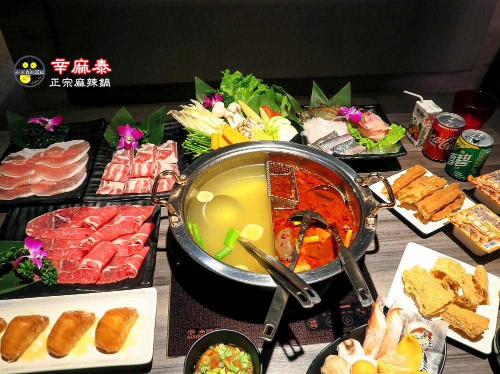 新竹美食懶人包|火鍋、燒烤、小吃、牛排、下午茶、早午餐,小米蟲帶你找新竹在地的美食餐廳!