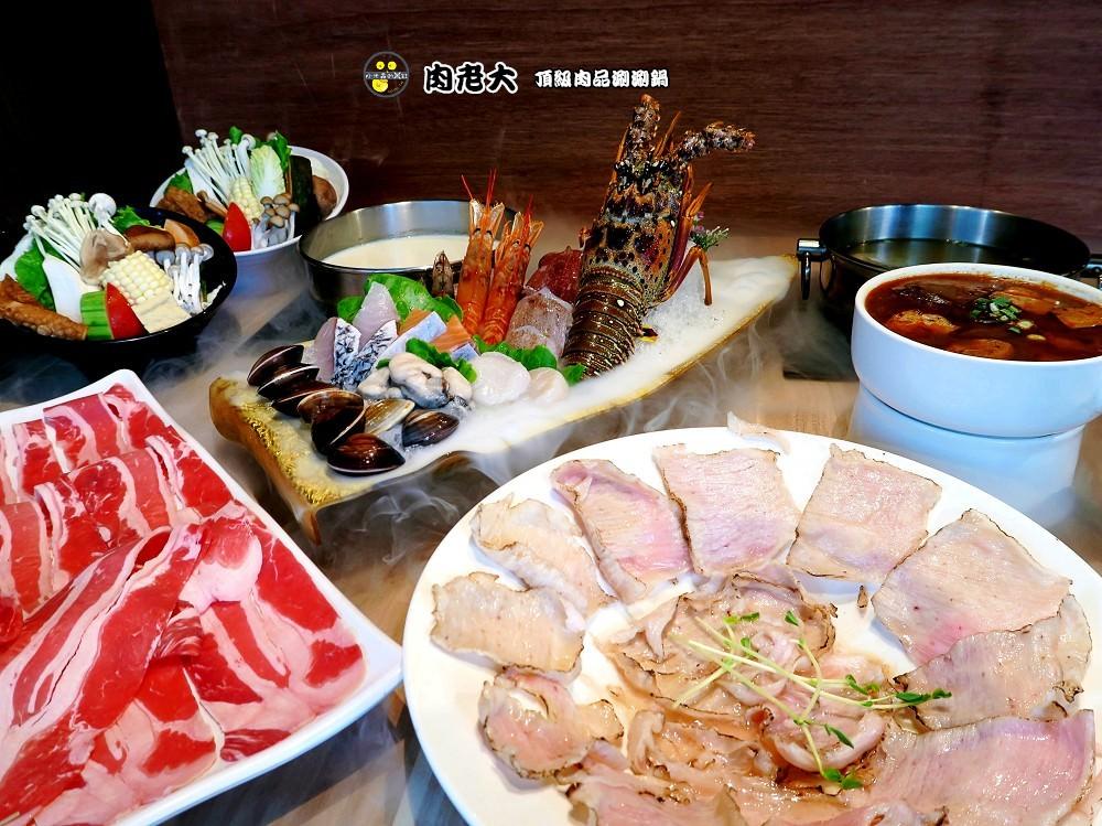 台北捷運美食懶人包》六張犁站 美食餐廳下午茶小吃推薦