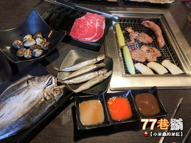 2021台北日式燒肉餐廳懶人包》單點、吃到飽 燒烤聚餐首選 肉食者的天堂!