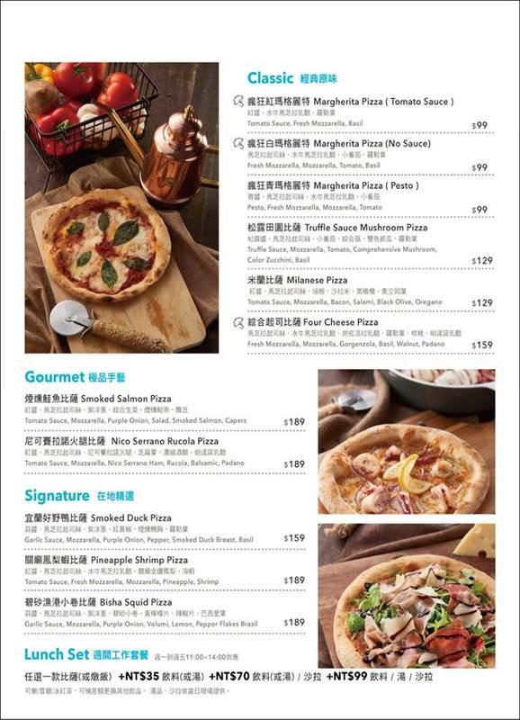 西湖站美食 Pizza CreAfe窯烤披薩~窯烤比薩口味,隨心所欲搭配
