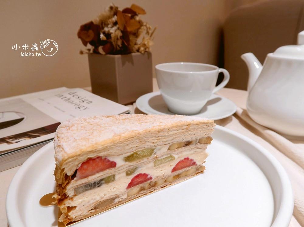 小巨蛋下午茶|稍甜 超人氣千層蛋糕 有點甜又不會太甜,被迷人的茶香給擄獲芳心!